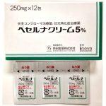 尖圭コンジローマの薬